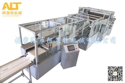 ALT-DJ2000手术洞巾折叠机